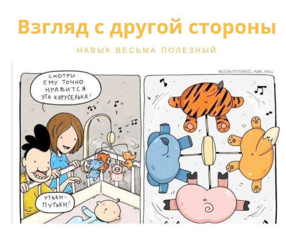 Марина Фомина статьи